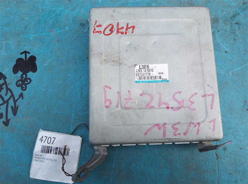 Блок efi Mazda Mpv LW3W L3-DE (б/у)