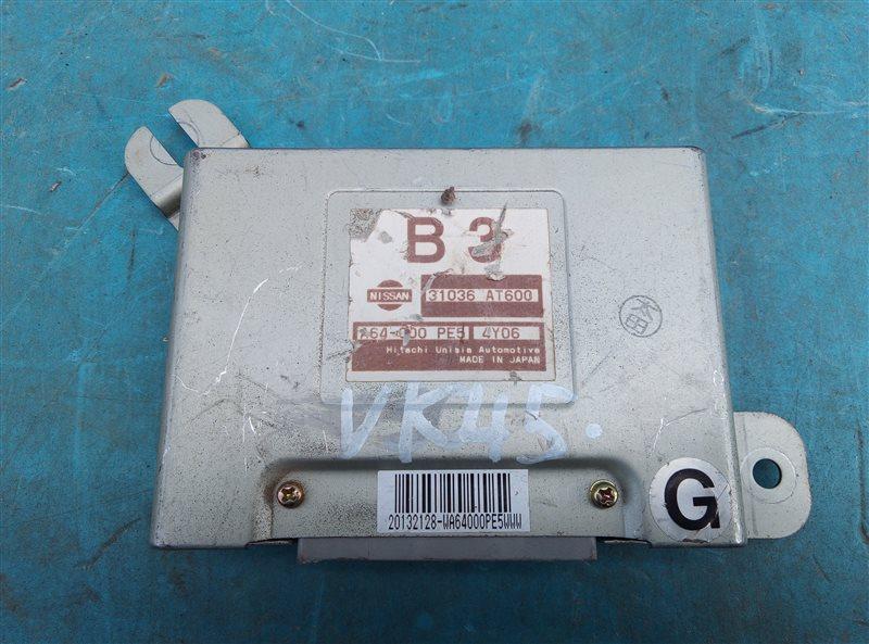 Блок переключения кпп Nissan Cima GNF50 VK45DE (б/у)