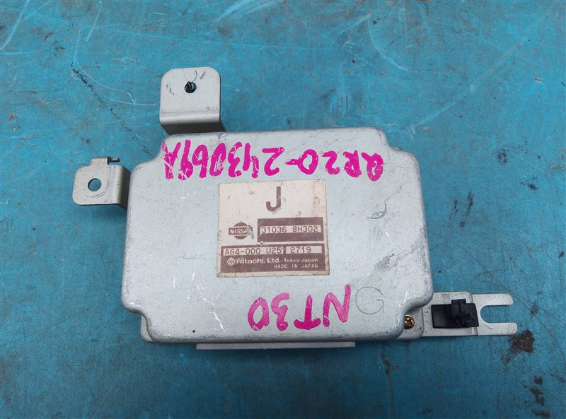 Блок переключения кпп Nissan X-Trail NT30 QR20DE (б/у)