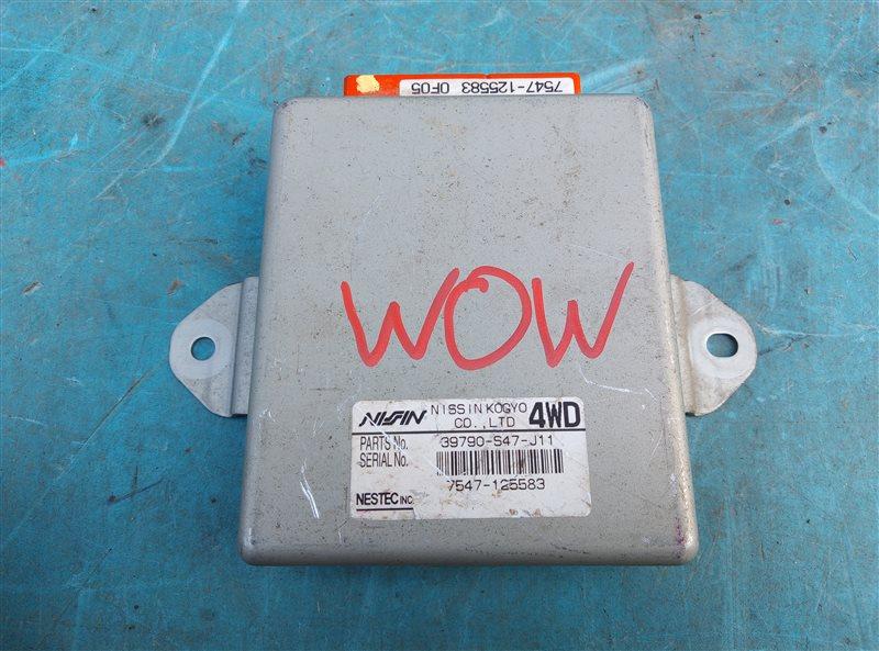 Электронный блок Honda Stepwgn RF2 B20B (б/у)