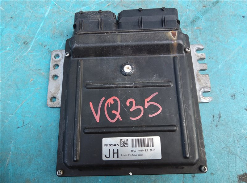 Блок efi Nissan Elgrand NE51 VQ35DE (б/у)