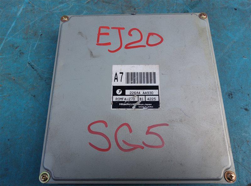 Блок efi Subaru Forester SG5 EJ20 (б/у)