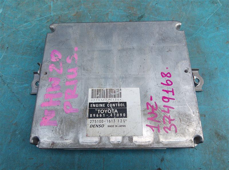 Блок efi Toyota Prius NHW20 1NZ-FXE (б/у)