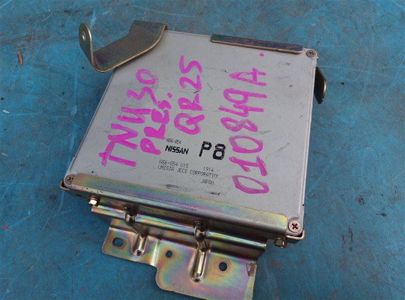 Блок efi Nissan Presage TNU30 QR25DE (б/у)