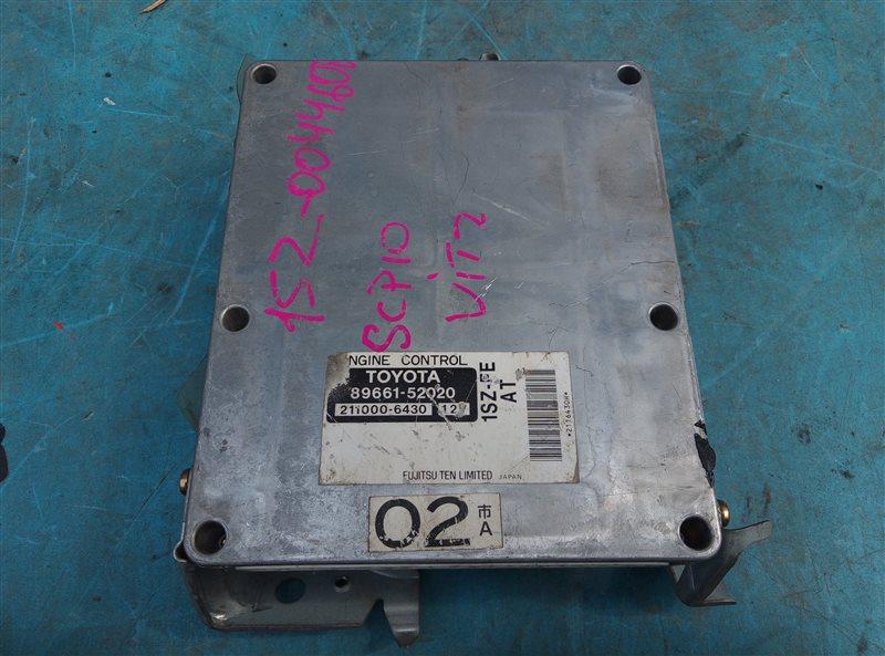 Блок efi Toyota Vitz SCP10 1SZ-FE (б/у)