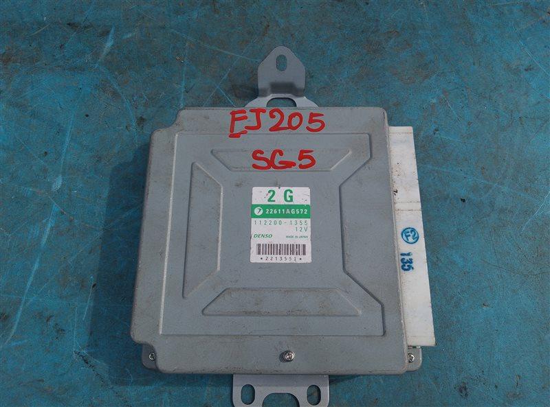 Блок efi Subaru Forester SG5 EJ205 (б/у)
