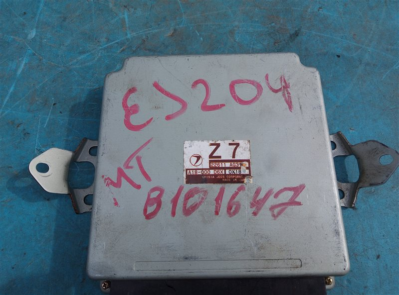 Блок efi Subaru Legacy B4 BE5 EJ204 (б/у)