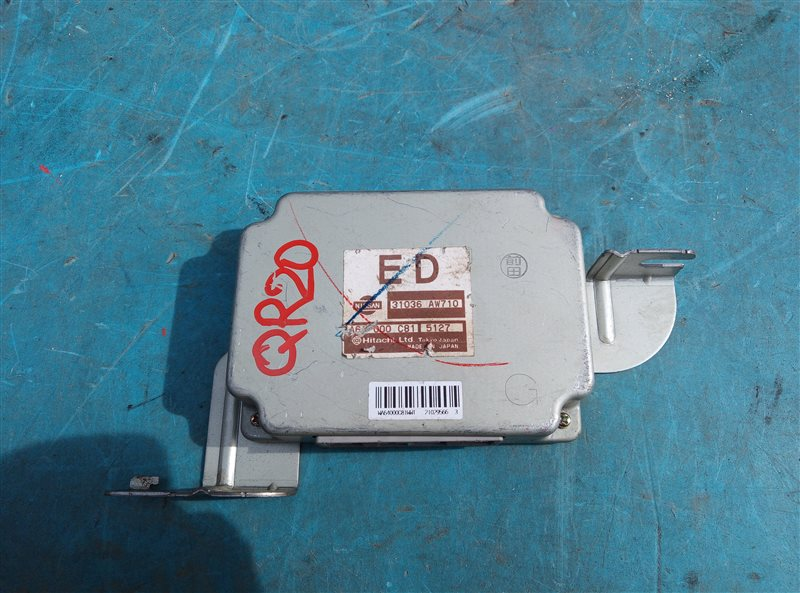 Блок переключения кпп Nissan Primera WTNP12 QR20DE (б/у)