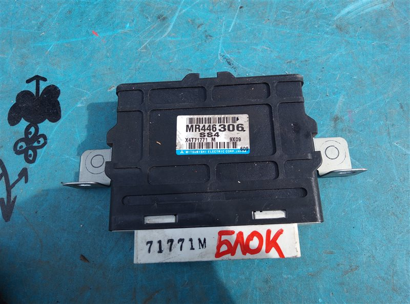 Блок управления 4wd Mitsubishi Pajero V75W 6G74 (б/у)