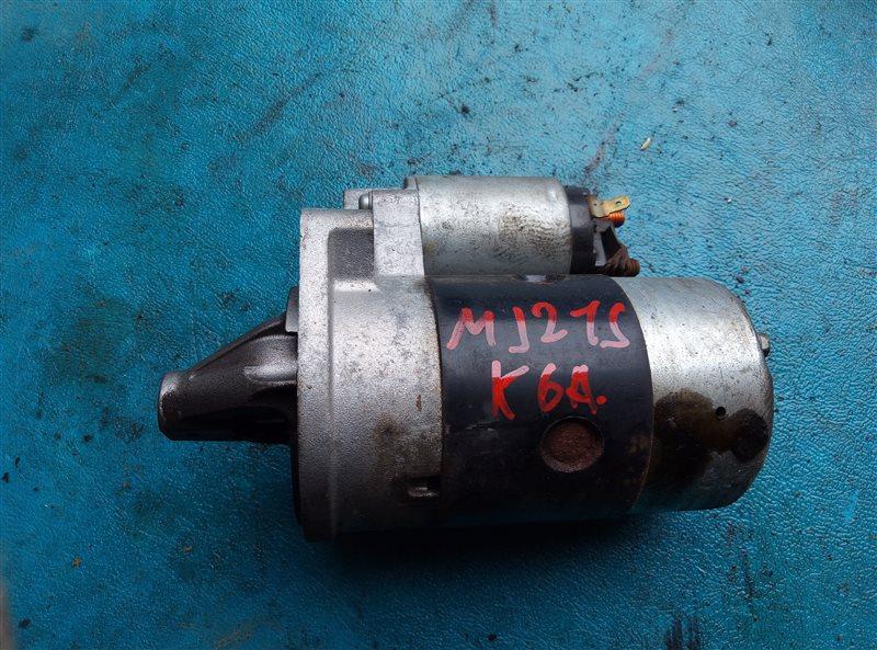 Стартер Suzuki Cervo HG21S K6A (б/у)