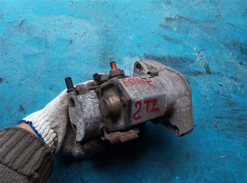 Стартер Toyota Estima Lucida TCR21 2TZ-FE (б/у)