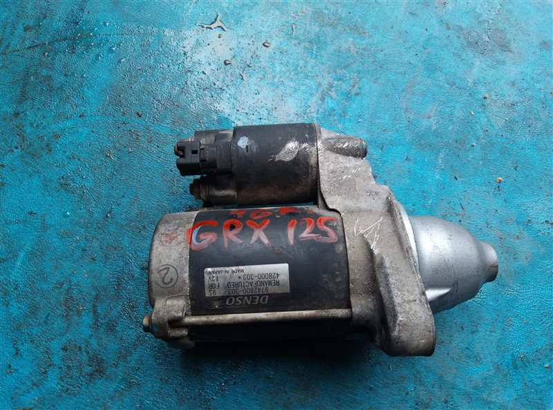 Стартер Toyota Mark X GRX125 4GR-FSE (б/у)