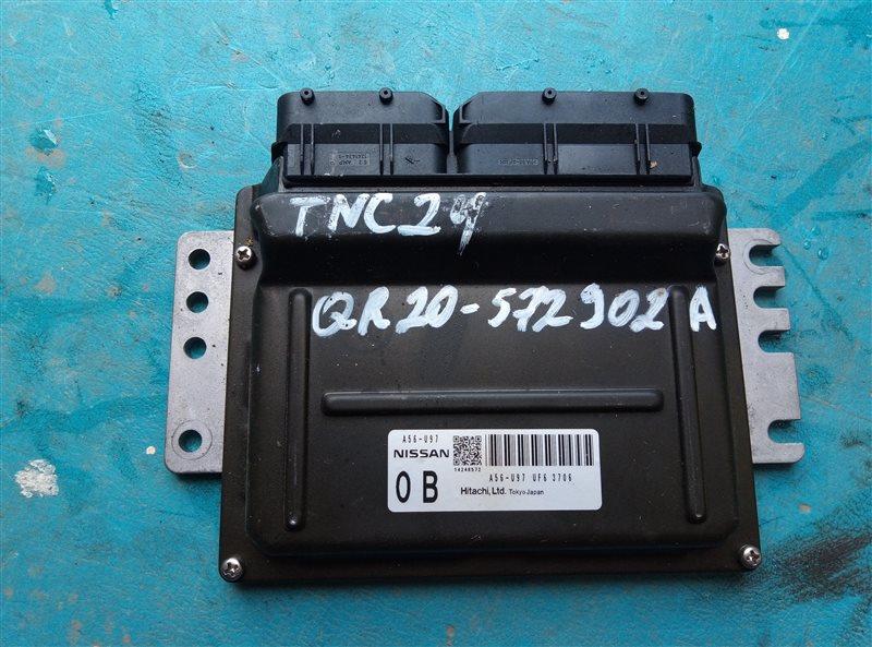 Блок efi Nissan Serena TNC24 QR20DE (б/у)