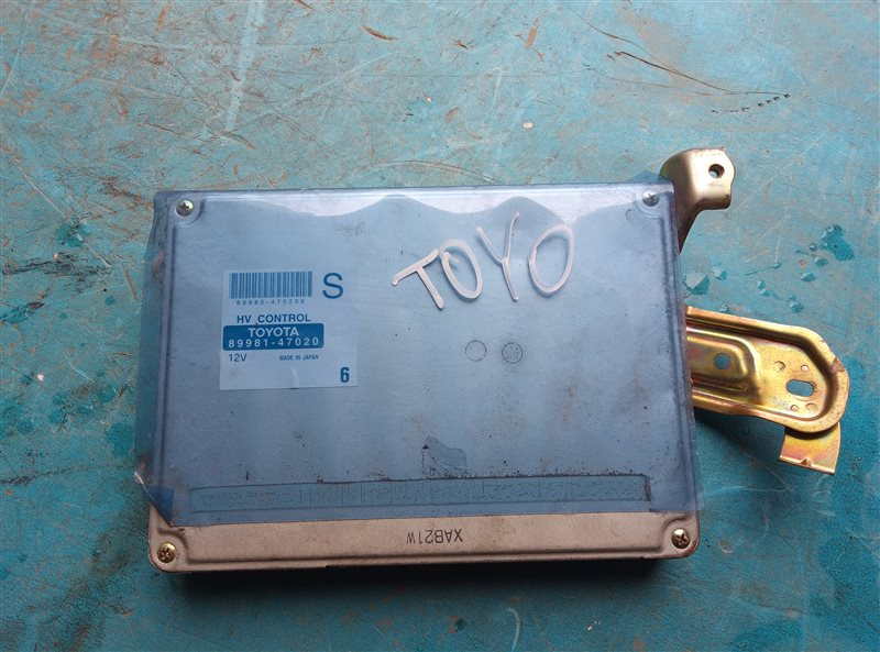 Электронный блок Toyota Prius NHW11 1NZ-FXE (б/у)