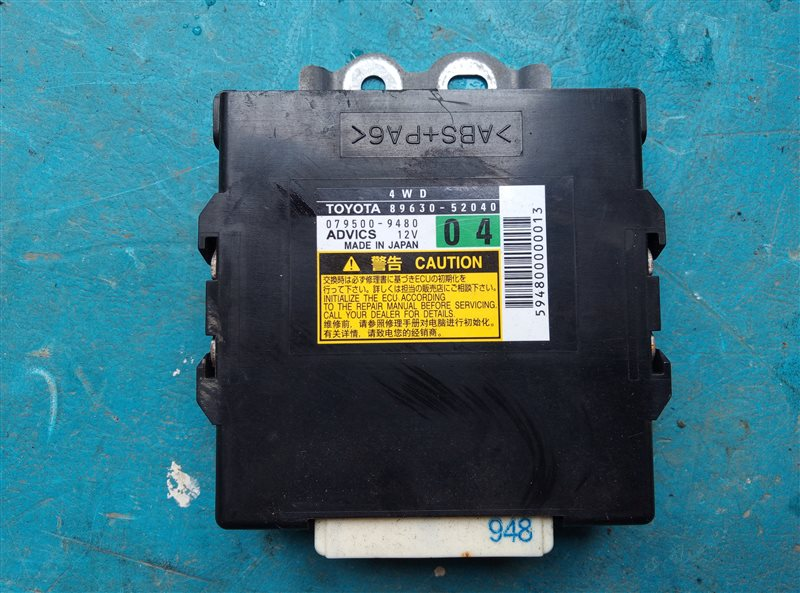 Блок управления 4wd Toyota Vitz NSP135 1NR-FE (б/у)