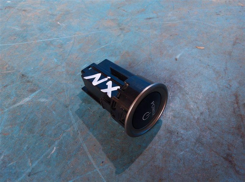 Кнопка старта Lexus Nx300H AYZ10 2AR-FXE 10.2014 (б/у)