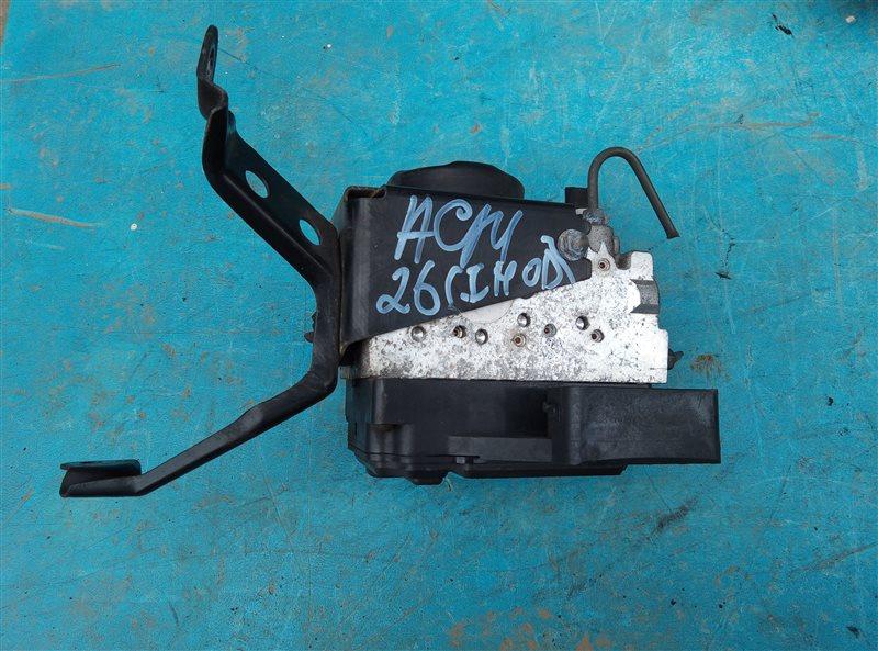 Блок abs Toyota Ipsum ACM26 2AZ-FE (б/у)