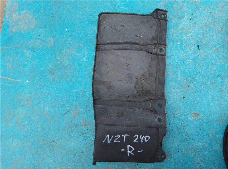 Защита двигателя Toyota Allion NZT240 1NZ-FE правая (б/у)