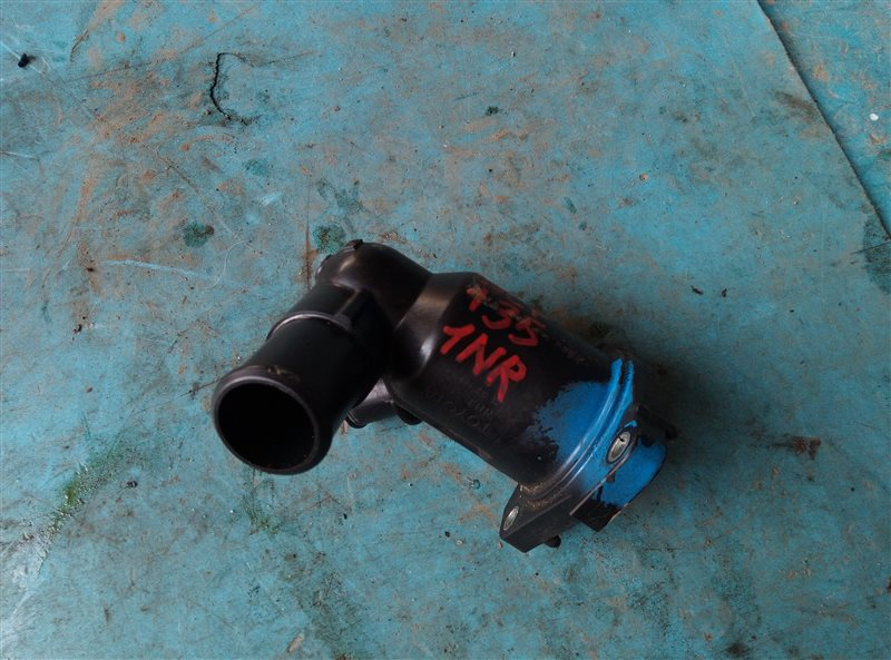 Крышка термостата Toyota Vitz NSP135 1NR-FE (б/у)