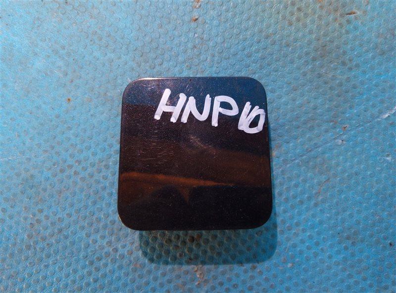 Заглушка бампера Toyota Porte NNP10 1NZ-FE передняя правая (б/у)