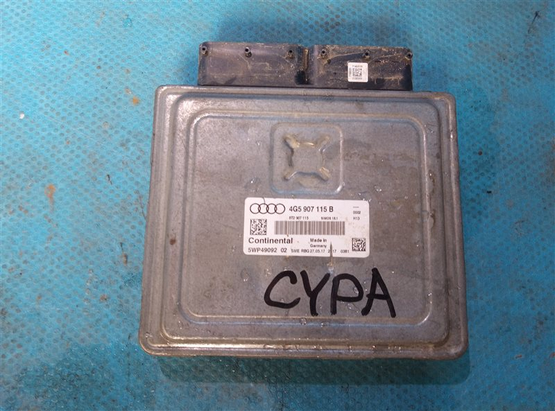 Блок efi Audi A6 4G2 CYPA (б/у)