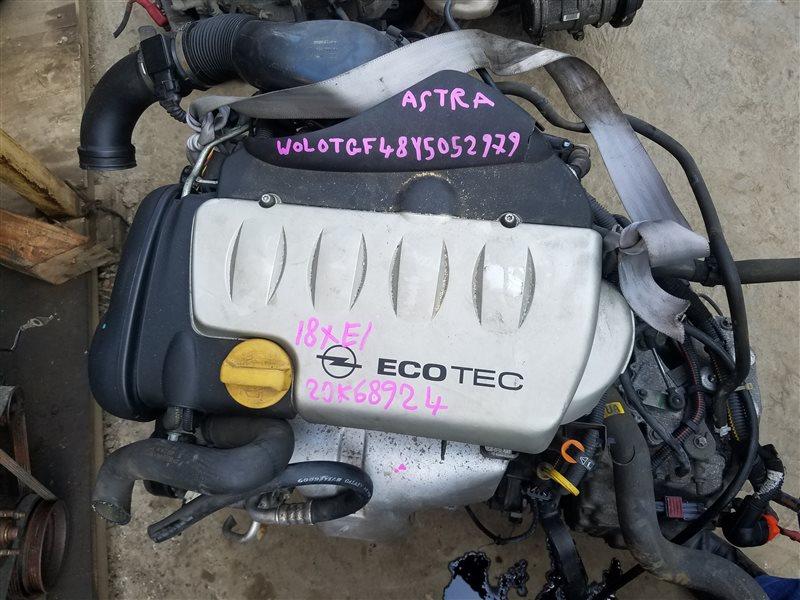 Двигатель Opel Astra G X18XE1 20K68924 (б/у)