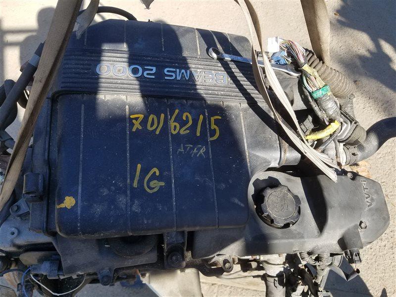 Двигатель Toyota Mark 2 GX100 1G-FE 7016215 (б/у)