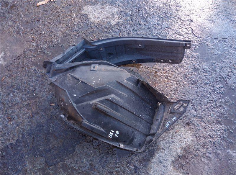Подкрылок Honda Edix BE1 передний правый (б/у)