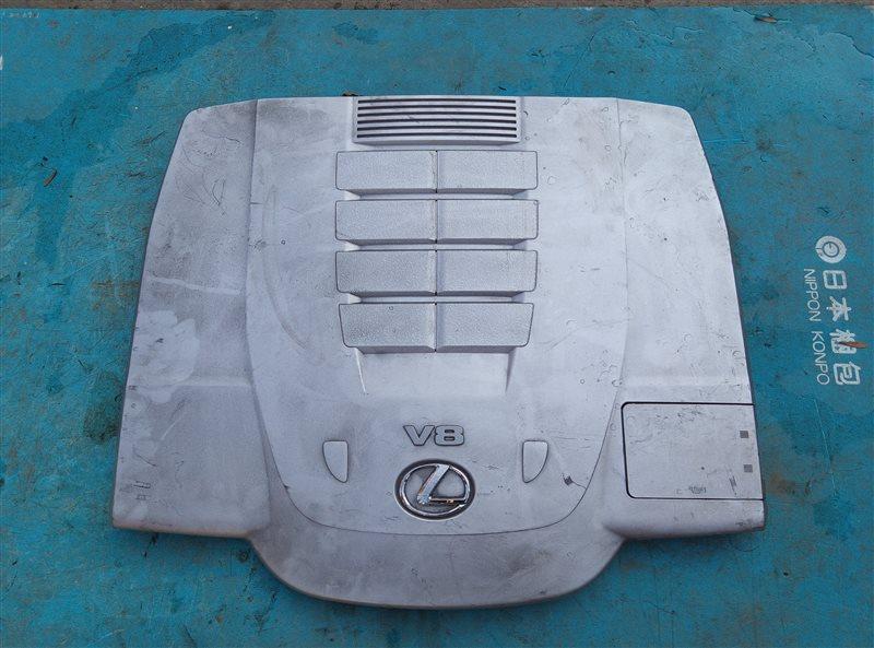 Декоративная крышка двс Lexus Ls460 USF40 1UR-FSE 07.2010 (б/у)