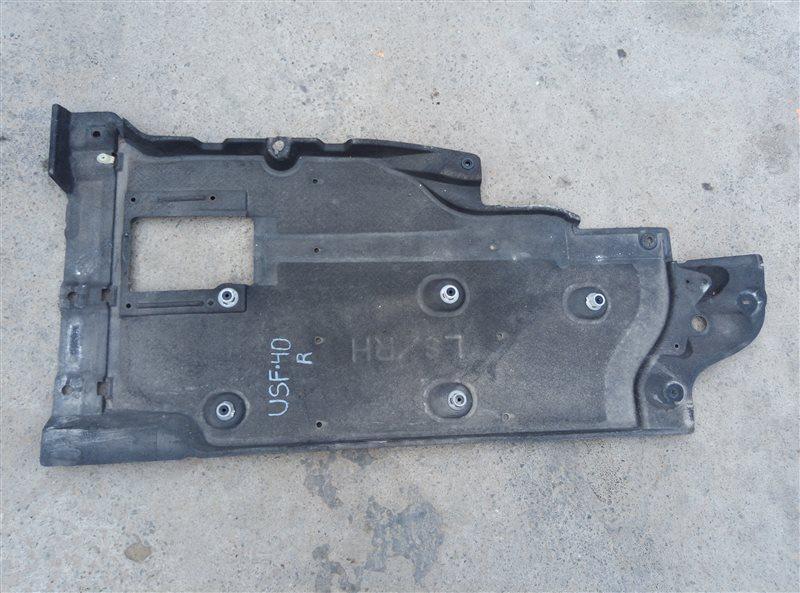 Защита Lexus Ls460 USF40 1UR-FSE 07.2010 правая нижняя (б/у)