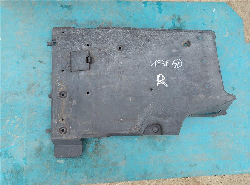 Защита Lexus Ls460 USF40 1UR-FSE 07.2010 задняя правая нижняя (б/у)