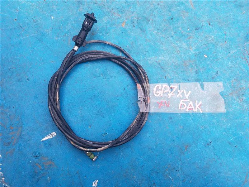 Тросик топливного бака Subaru Xv GP7 FB20 08.2014 (б/у)