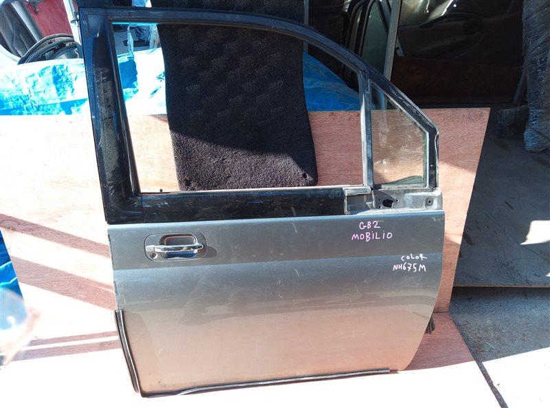 Дверь Honda Mobilio GB2 передняя правая (б/у)