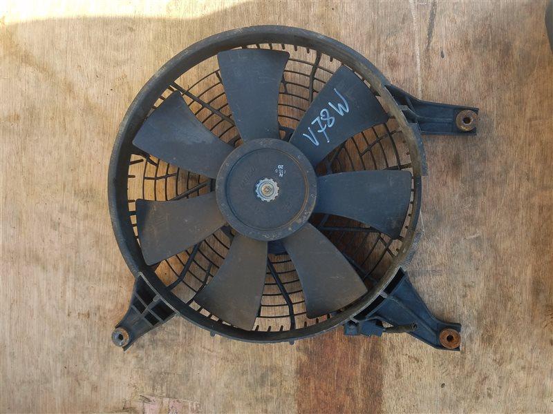 Вентилятор радиатора кондиционера Mitsubishi Pajero V78W 4M41 (б/у)