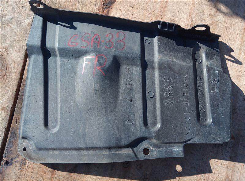 Защита двигателя Toyota Vanguard GSA33 2GR-FE правая (б/у)