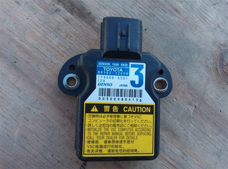 Датчик курсовой устойчивости Toyota Vanguard GSA33 (б/у)