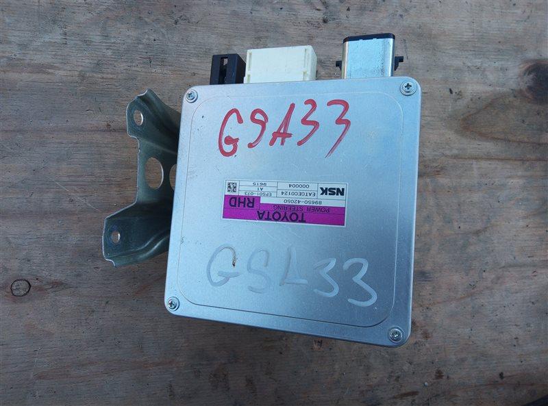 Блок управления рулевой рейкой Toyota Vanguard GSA33 (б/у)