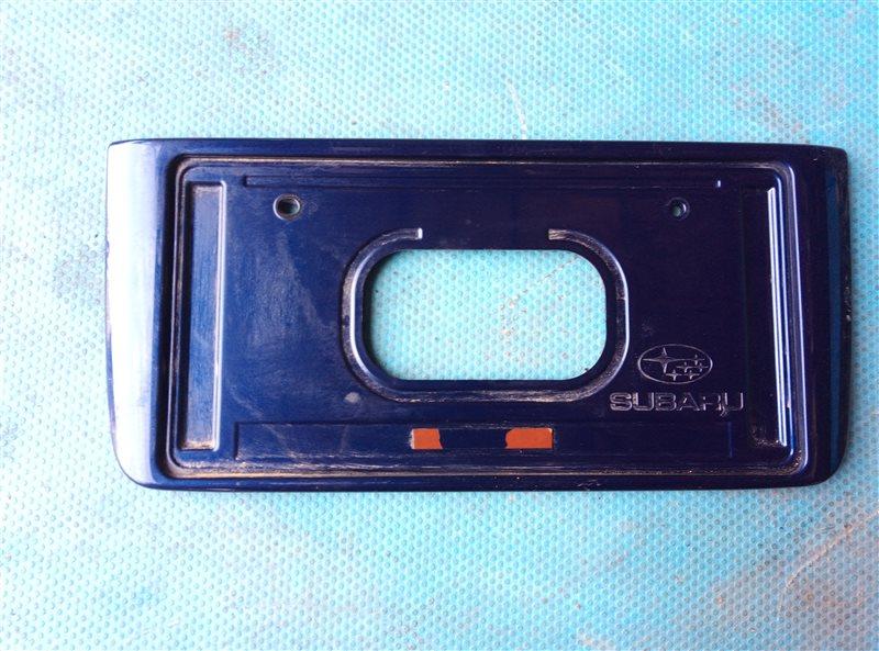 Рамка для номера Subaru Levorg VM4 FB16 06.2016 задняя (б/у)