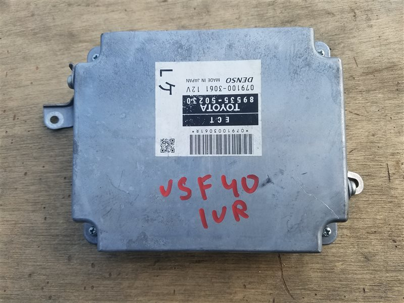 Блок переключения кпп Lexus Ls460 USF40 1UR-FSE 07.2010 (б/у)