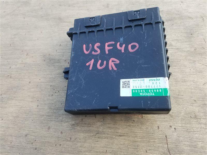 Блок управления климат-контролем Lexus Ls460 USF40 1UR-FSE 07.2010 (б/у)