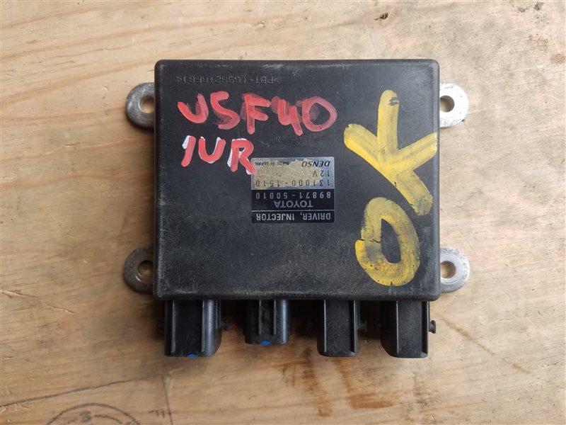 Блок управления форсунками Lexus Ls460 USF40 1UR-FSE 07.2010 (б/у)