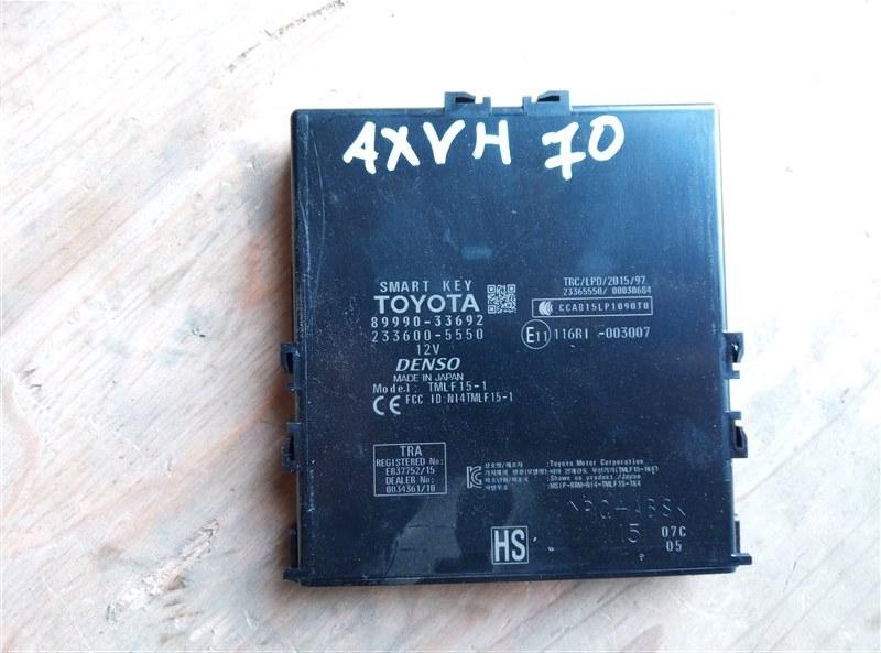 Блок иммобилайзера Toyota Camry AXVH70 A25A-FXS 07.2019 (б/у)