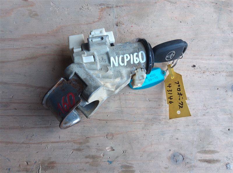 Замок зажигания Toyota Probox NCP160 1NZ-FE (б/у)
