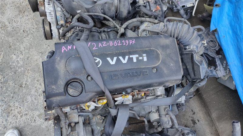 Двигатель Toyota Mark X Zio ANA10 2AZ-FE B621977 (б/у)