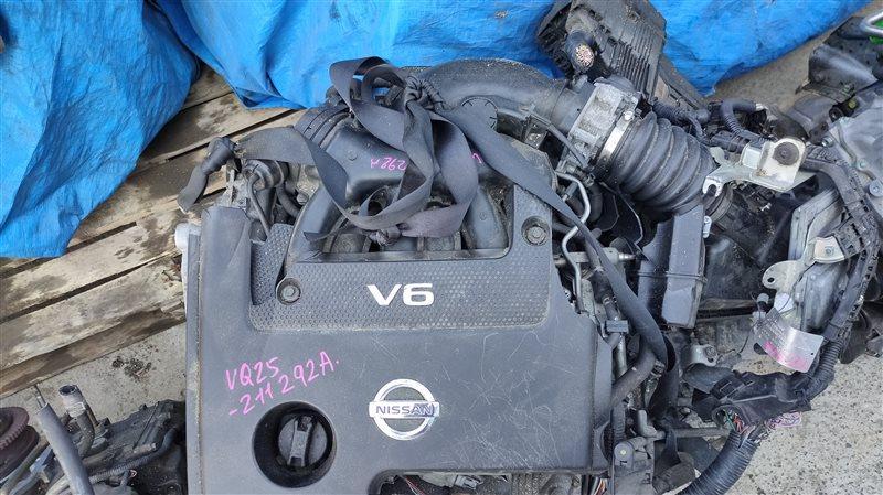 Двигатель Nissan Teana J32 VQ25DE 211292A (б/у)