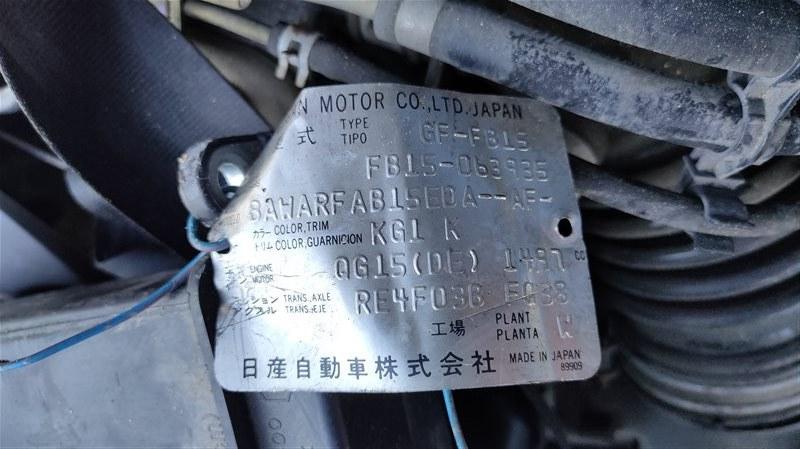 Акпп Nissan Sunny FB15 QG15DE 302545 (б/у)