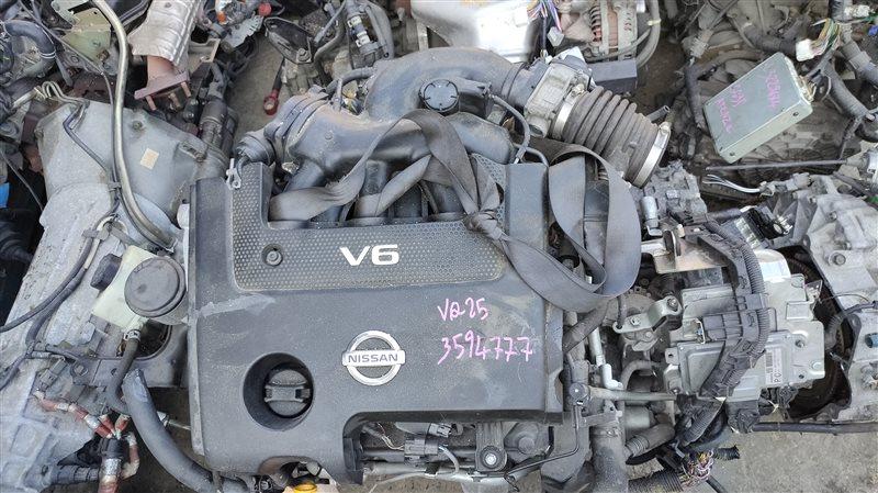 Двигатель Nissan Teana J32 VQ25DE 3594777 (б/у)