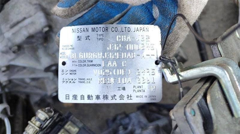 Акпп Nissan Teana J32 VQ25DE 3594777 (б/у)