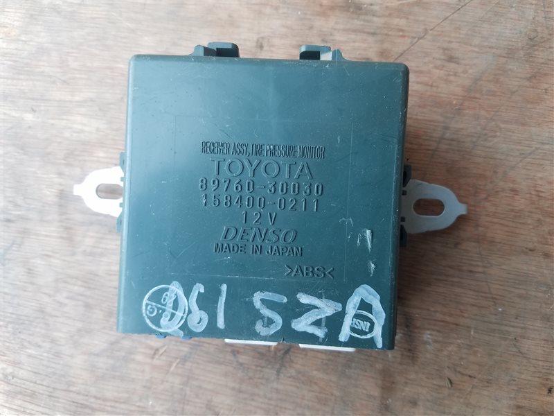 Электронный блок Lexus Gs430 UZS190 3UZ-FE 09.2005 (б/у)
