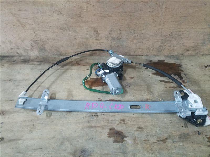 Стеклоподъемник Honda Cr-V RD4 передний правый (б/у)